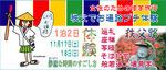 20071117_banner.jpg