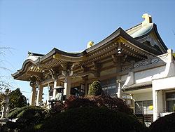 寳塔山多聞寺