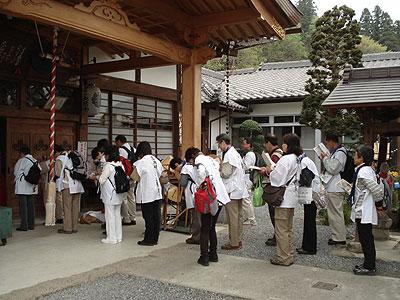 10番大慈寺での納経