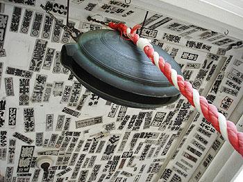 少林寺の本堂の鰐口の上にはたくさんの千社札
