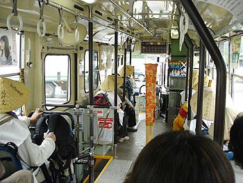 路線バスで21番札所へ向かいました。