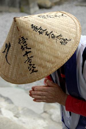 菅笠に梵字が使用されています。