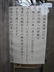 eiyogongen_harigami.jpg