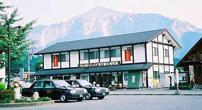 秩父観光情報館